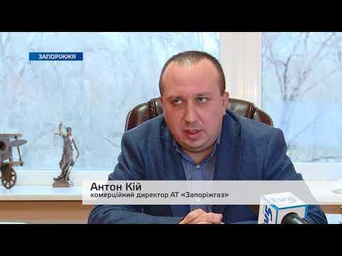 Телеканал TV5: Запоріжці отримують судові погрози за несплату «газових платіжок»: що відбувається