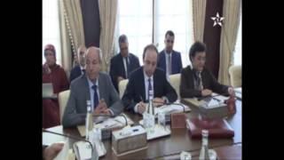 Al Aoula: El Consejo de Administración de ANAPEC ha aprobado su plan de desarrollo hacia 2020