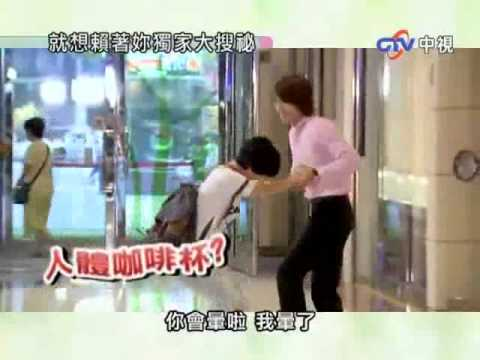 Jerry Yan and Ella Chen Ping-Guo Moments