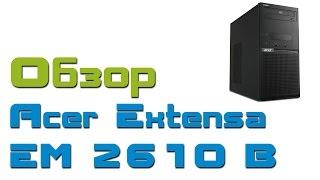 Обзор компьютера Acer Extensa M2610