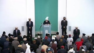 Swahili Translation: Friday Sermon January 9, 2015 - Islam Ahmadiyya