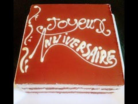 krouzcake:-comment-faire-un-gâteau-d'anniversaire-simple-et-rapide