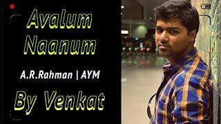 Download Hindi Video Songs - Avalum Naanum | Achcham Yenbadhu Madamaiyada | Venkat | A R Rahman | Thanu Nenu