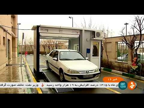 Iran made Portable Cars Tune-up system in service, Tehran city دستگاه تنظيم قابل حمل خودرو تهران