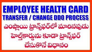 Employee Health Card DDO Details Change Process