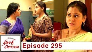 Thirumathi Selvam Episode 295, 14/10/2019 | #VikatanPrimeTime