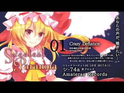 【C92】Sweetest Paranoia - Amateras Records【クロスフェード】 #1