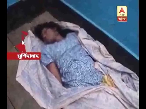 Mysterious death of a housewife at Baharampur, allegation of murder against husband