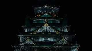 The Siege of Osaka 400 Year Anniversary
