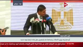 كلمة السيد/ أحمد أبوهشيمة رئيس مجلس إدارة مجموعة حديد المصريين خلال حفل إفتتاح قرية دندرة