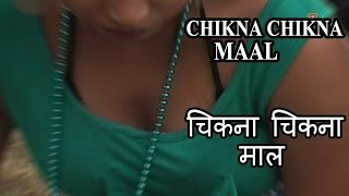 Chikna Chikna Maal - Hot Marathi Video Song | Adarsh Shinde