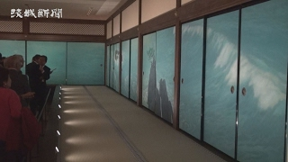 東山魁夷の大作「唐招提寺御影堂障壁画」を茨城初公開  県近代美術館