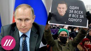 «Сорвать триумф Путина» что ждать от митинга за Навального 21 апреля