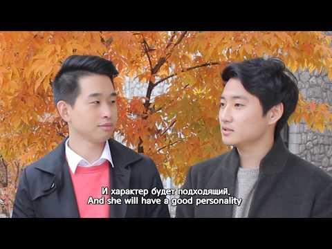 Korean guys Think of British Women