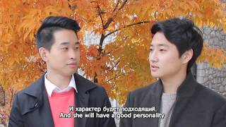 Korean guys Think of British Women