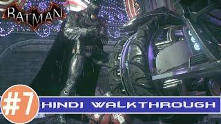 "Batman Arkham Knight Hindi l PS4 Walk Through #7 l  ""3rd Degree Toucher """