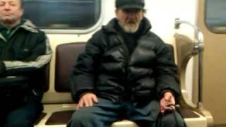 метро дед
