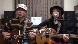 1974年にリリースされた、ふきのとうのデビューシングル「白い冬」を歌...