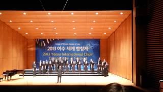 Requiem II (Howells) - Cardinal Singers