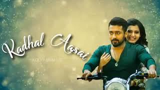 Kadhal Aasai Humming✨ | Anjaan - 2014 | Cute Dubsmash Ringtone