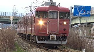 【4K】JR七尾線 普通列車413系電車 サワB04編成