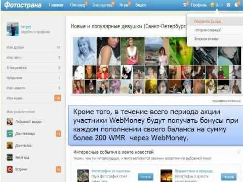 Знакомства в Черкесске - Сайт знакомств