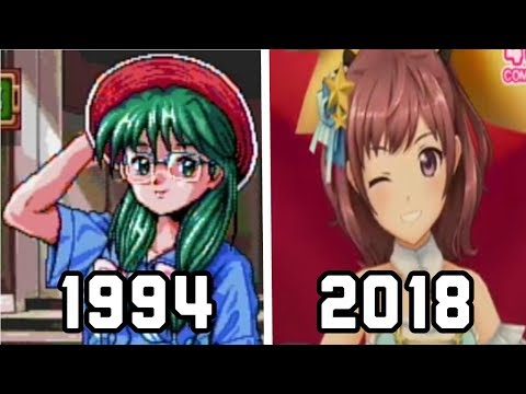 Evolution Tokimeki Memorial 1994 2018 Youtube