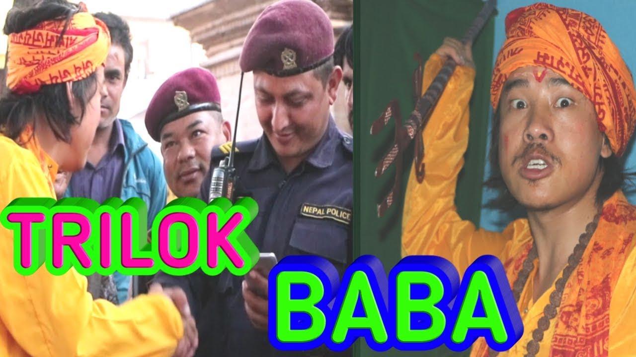 TRILOK BABA || PRANK VIDEO || ALISH RAI ||