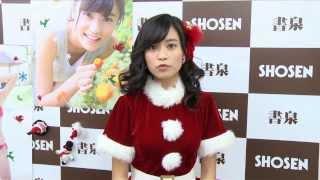 タレント・小島瑠璃子が、東京・書泉グランデで、2014年度のカレンダー...