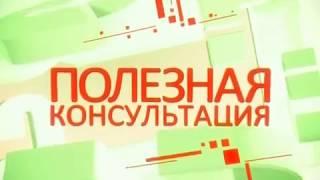 видео Как приватизировать квартиру в СПб: с чего начать, какие нужны документы, сколько стоит