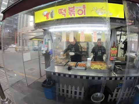 Gangnam gu daytime 3