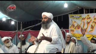 1\2 Hayat un Nabi Salla allahu Alayhi Wasallam Conference, molana ilyas ghumman