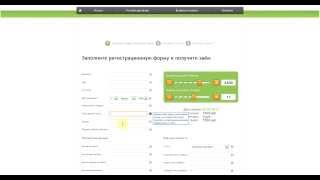 Как взять онлайн займ за 15 минут(http://link.ac/2mBo7 Пошаговая видео инструкция по оформлению онлайн займа. Без визита в банк. Без длительного ожида..., 2013-11-16T15:49:02.000Z)