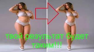 утяшева упражнения для похудения