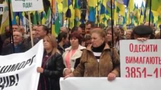 видео аграрная партия украины