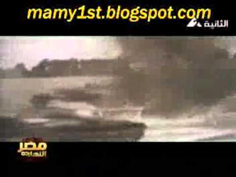 أغنية حلوة بلادى السمرا - مصر .mpg