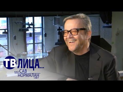 TV lica: Emir Hadžihafisbegović
