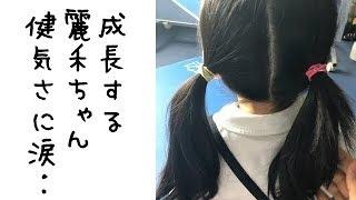麗禾ちゃん、ずっと応援してるよ^^ 市川海老蔵 「凄いね、おめでとう」...