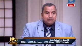 العاشرة مساء| عضو مجلس نواب:الحكومة خالفت الدستور وتسببت فى انهيار الإقتصاد المصرى