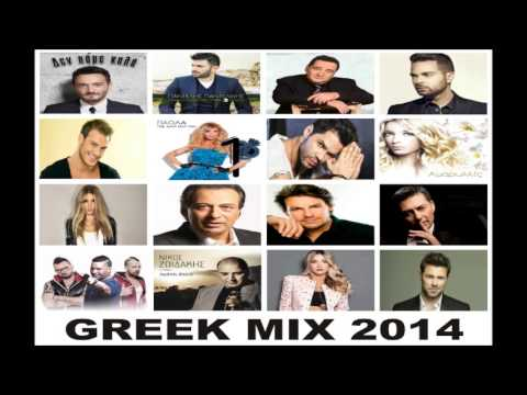 Greek Mix 2014