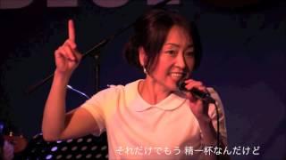 Chizuka Live at BlueMood 2016 『aozora』本人曰く「リベンジで書いた...