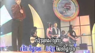 Gambar cover Vil vinh mok pro leung...Yon Sopheap