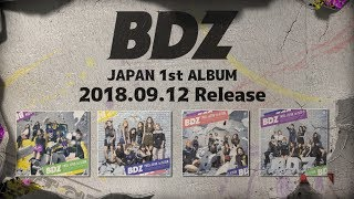 Baixar TWICE「BDZ」Information Video