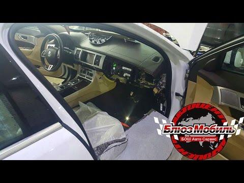 Автозапуск Starline на Jaguar XF