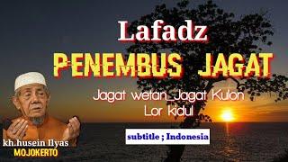 Download kh Husein Ilyas - Baca lafadz ini bisa memutari jagat dalam sekejap