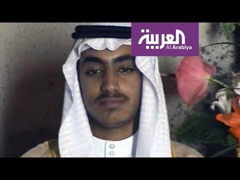 وثائق CIA : بن لادن وجه ابنه بمغادرة إيران إلى قطر