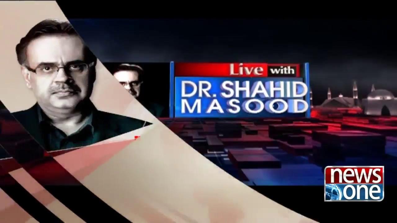 | Live with Dr.Shahid Masood | Promo |