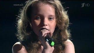 Голос. Дети - Финал - Алиса Кожикина - Все (My all) HD