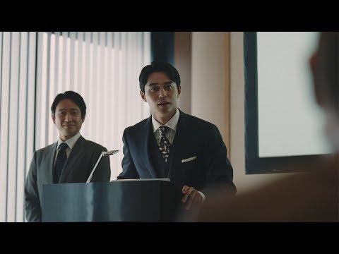 東出昌大 KASHIYAMA CM スチル画像。CM動画を再生できます。