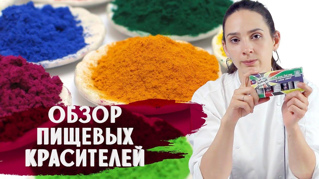 Красители americolor купить выгодно в интернет магазине «la-torta»!. В продаже большой ассортимент цветов. Доставка америколор по всей украине.